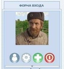 Скрипт для uСoz - мини профиль (полностью кнопочный)
