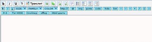 http:Скрипт для uСoz - форма добавления сообщения для форума