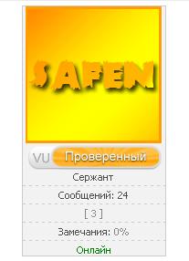 Скрипт для uСoz - вид материала для форума / профиль форума